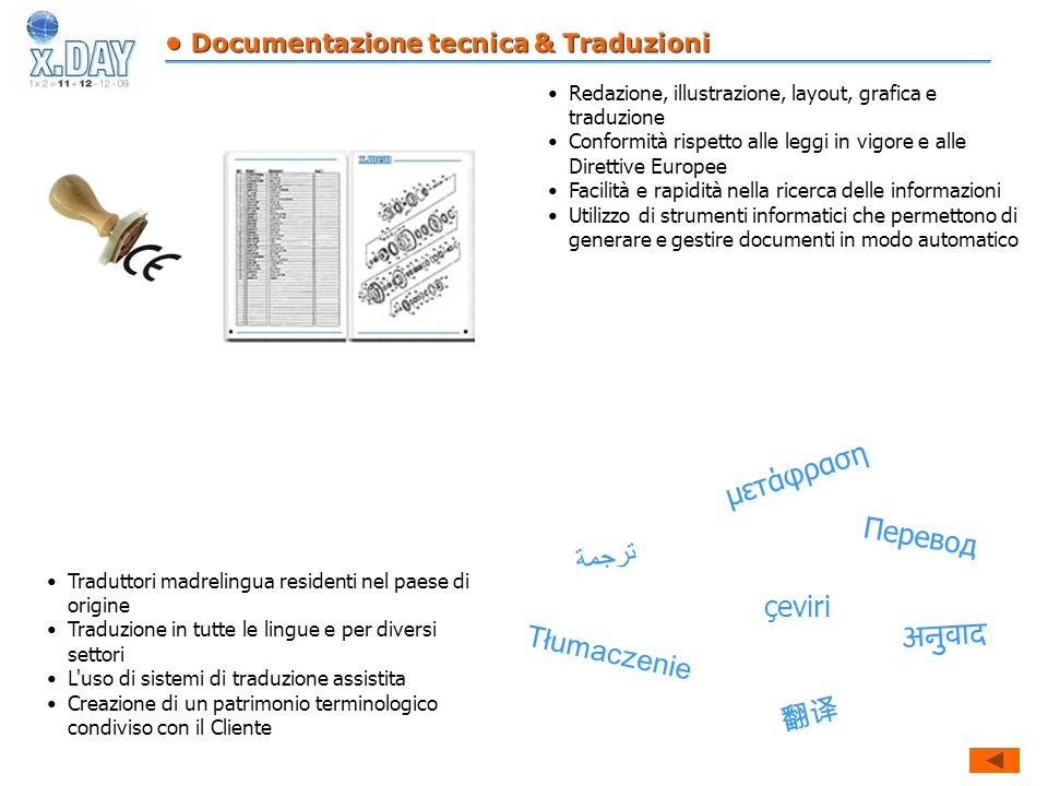 • Documentazione tecnica & Traduzioni