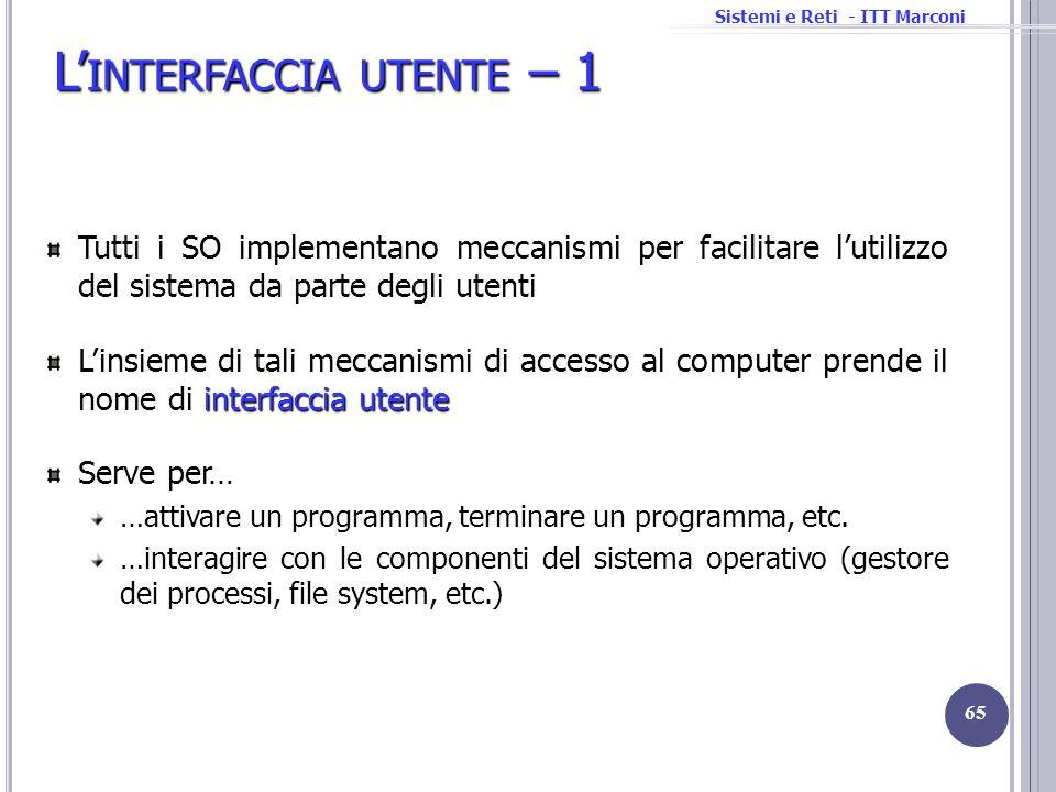 L'interfaccia utente – 1