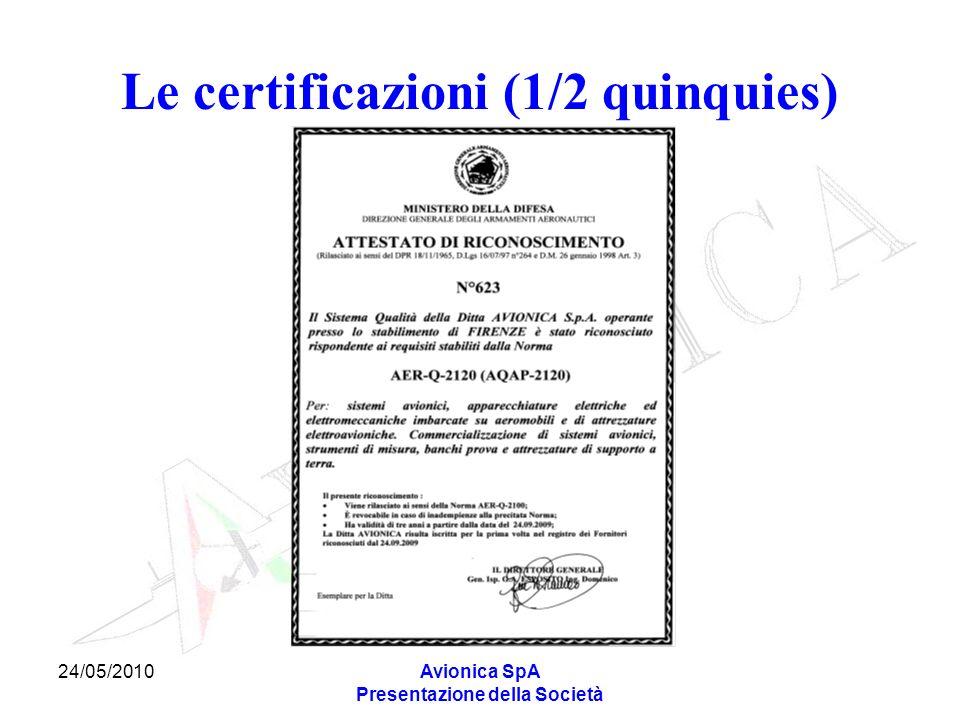 Le certificazioni (1/2 quinquies)