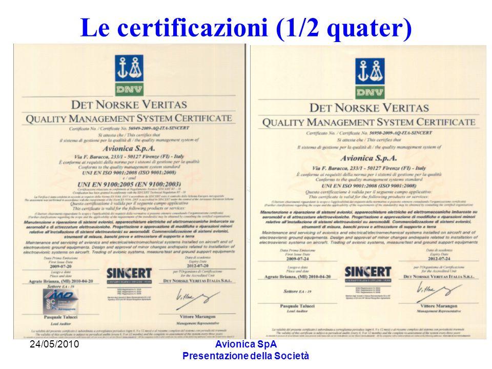 Le certificazioni (1/2 quater)