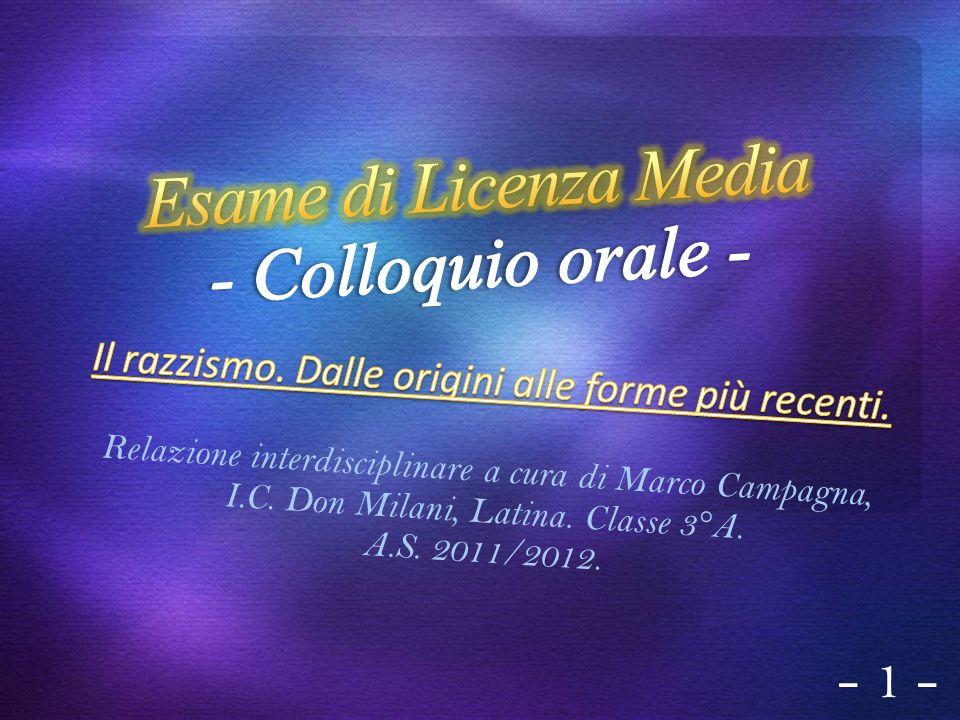 Esame di Licenza Media - Colloquio orale -