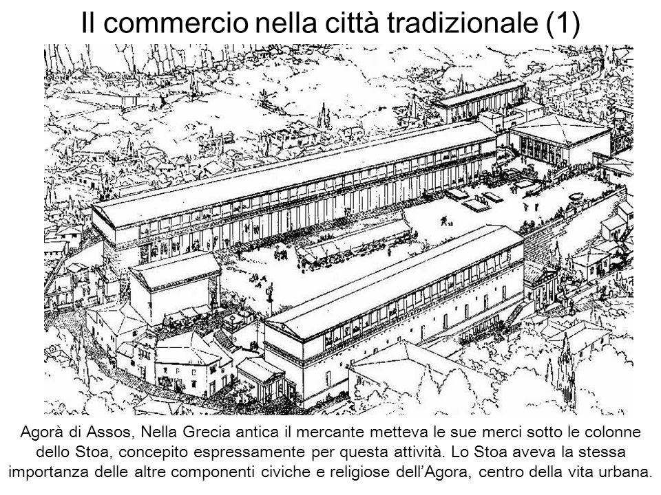 Il commercio nella città tradizionale (1)