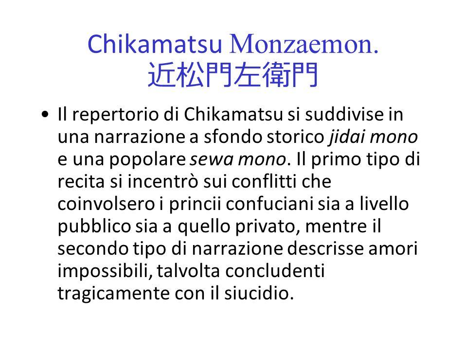 Chikamatsu Monzaemon. 近松門左衛門
