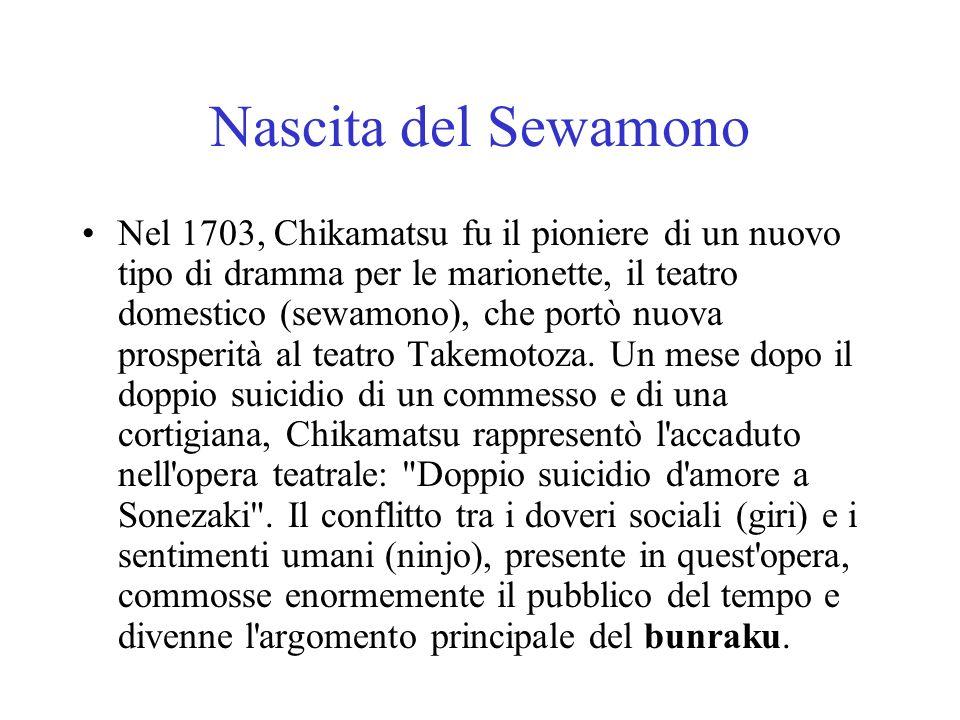 Nascita del Sewamono