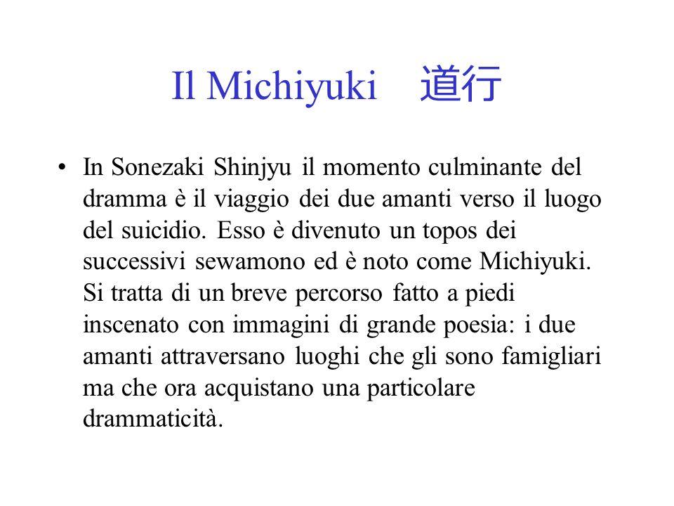 Il Michiyuki 道行
