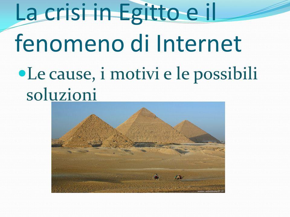 La crisi in Egitto e il fenomeno di Internet
