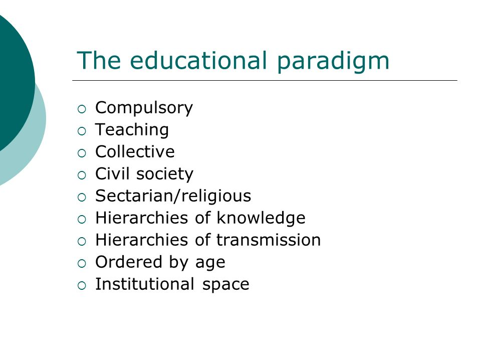The educational paradigm