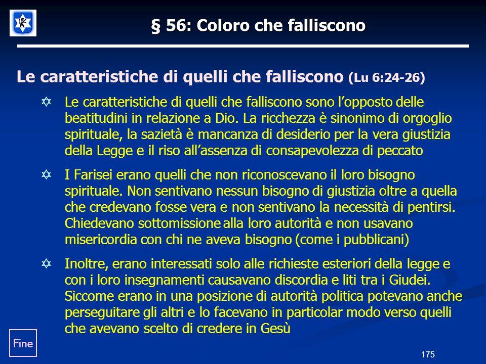 § 56: Coloro che falliscono