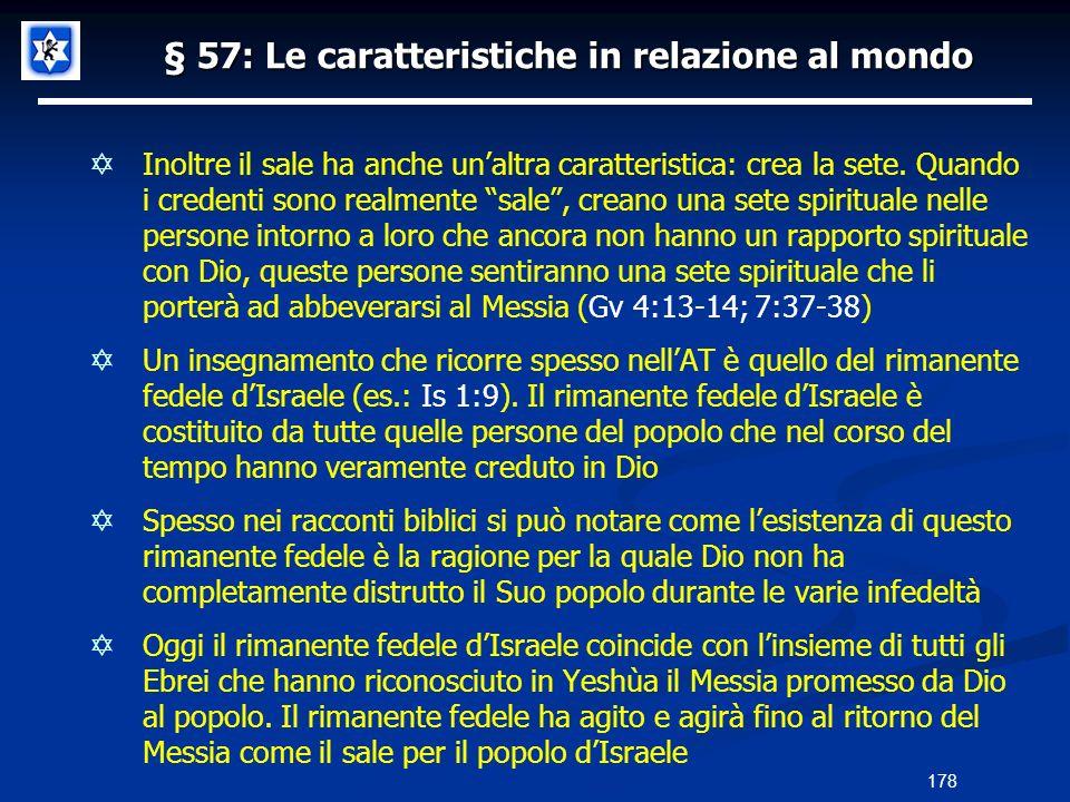 § 57: Le caratteristiche in relazione al mondo