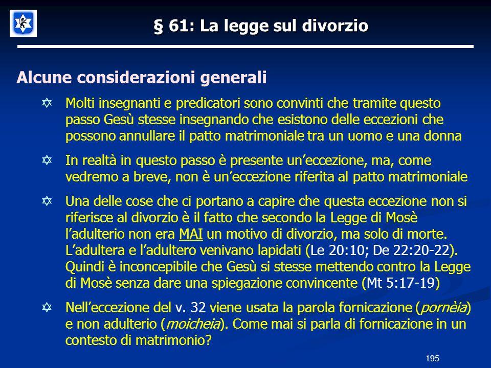 § 61: La legge sul divorzio