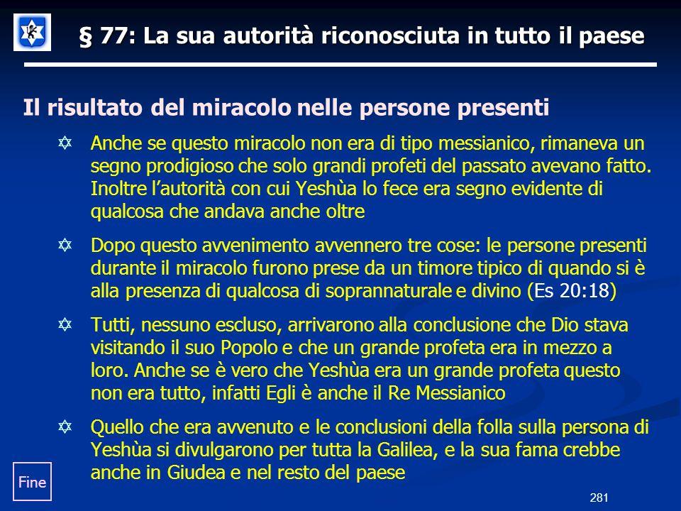§ 77: La sua autorità riconosciuta in tutto il paese