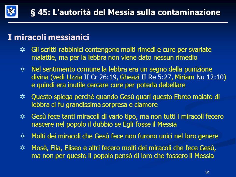 § 45: L'autorità del Messia sulla contaminazione