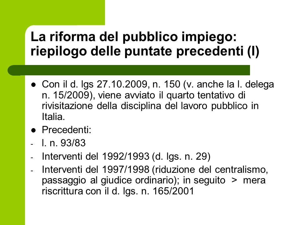 La riforma del pubblico impiego: riepilogo delle puntate precedenti (I)