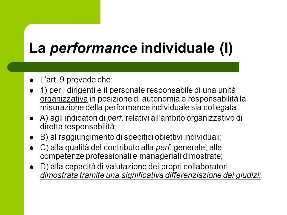 La performance individuale (I)