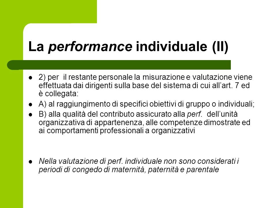 La performance individuale (II)
