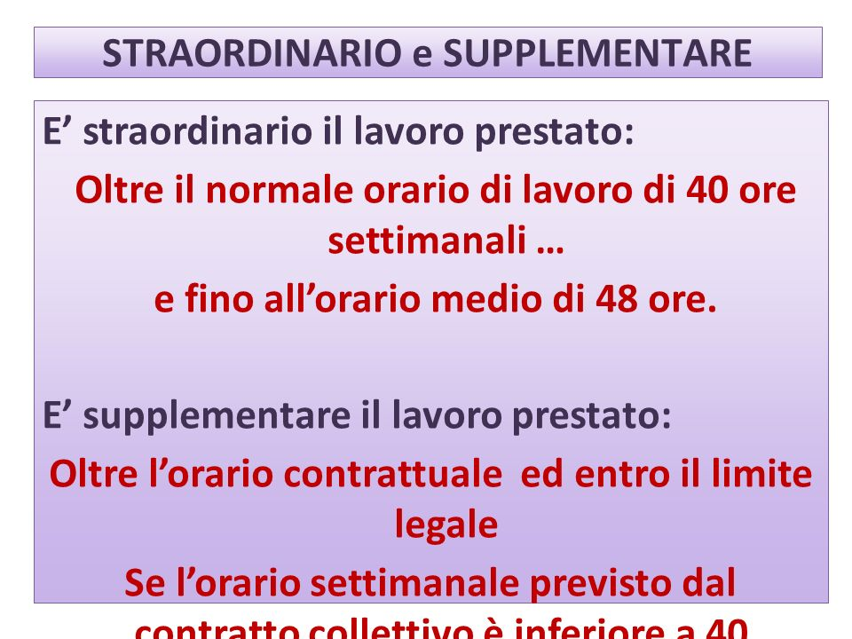 STRAORDINARIO e SUPPLEMENTARE