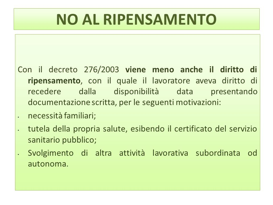 NO AL RIPENSAMENTO