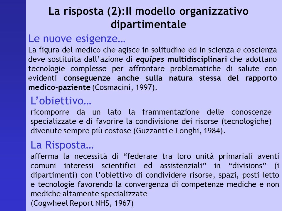 La risposta (2):Il modello organizzativo dipartimentale