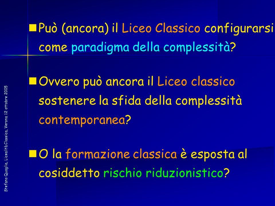 Può (ancora) il Liceo Classico configurarsi come paradigma della complessità