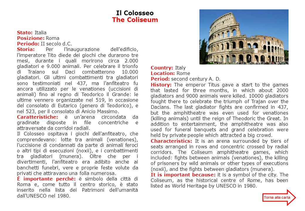 Il Colosseo The Coliseum