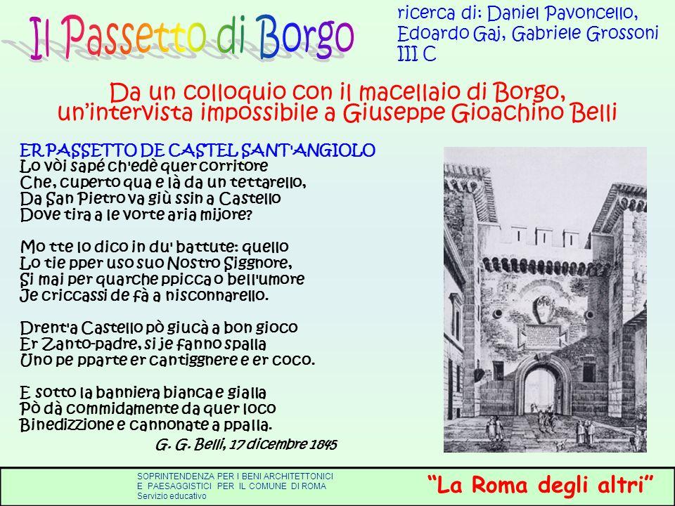 ricerca di: Daniel Pavoncello, Edoardo Gaj, Gabriele Grossoni III C