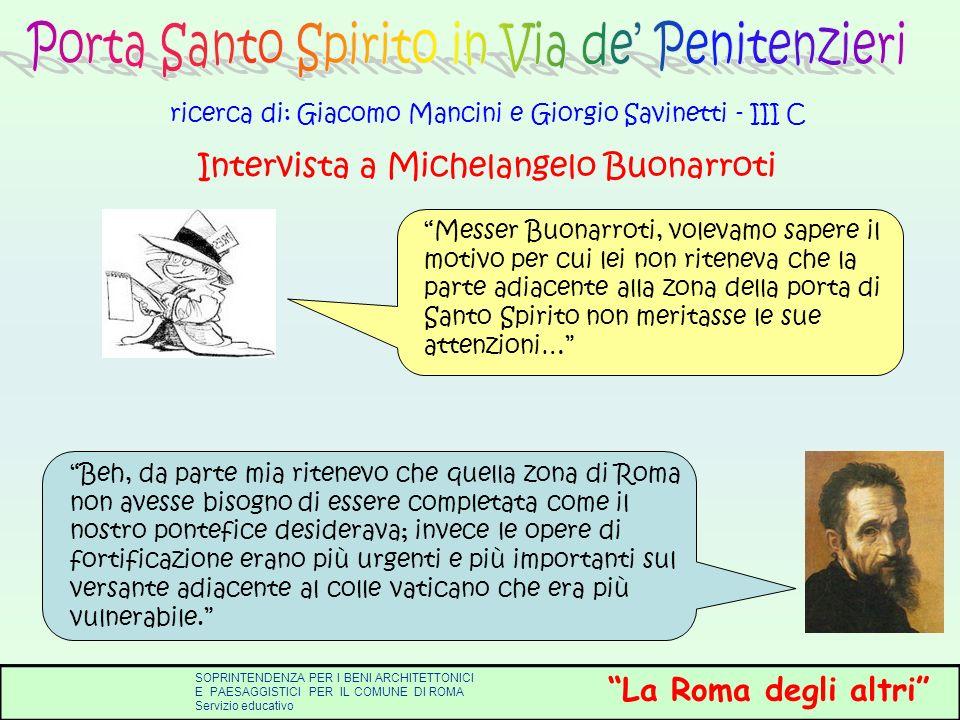 Porta Santo Spirito in Via de' Penitenzieri