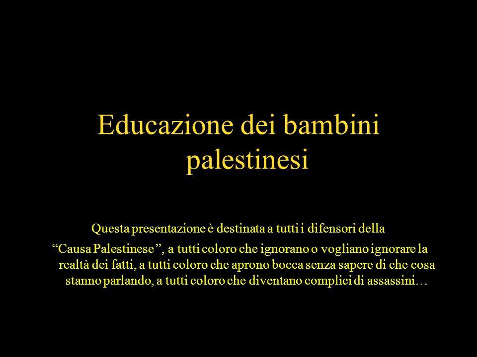 Educazione dei bambini palestinesi
