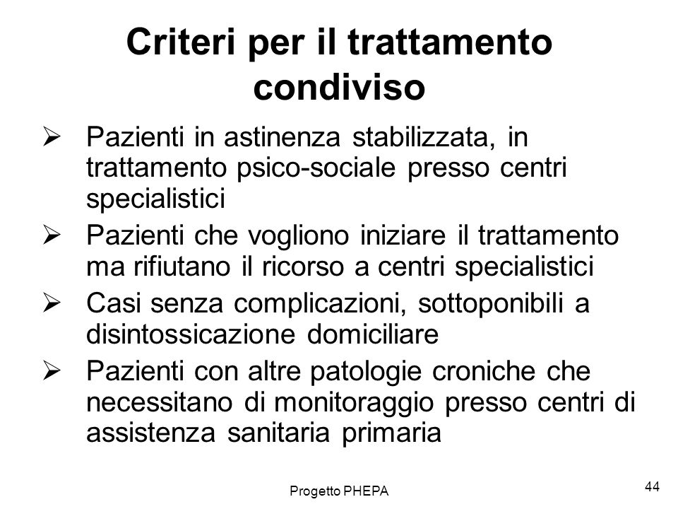 Criteri per il trattamento condiviso
