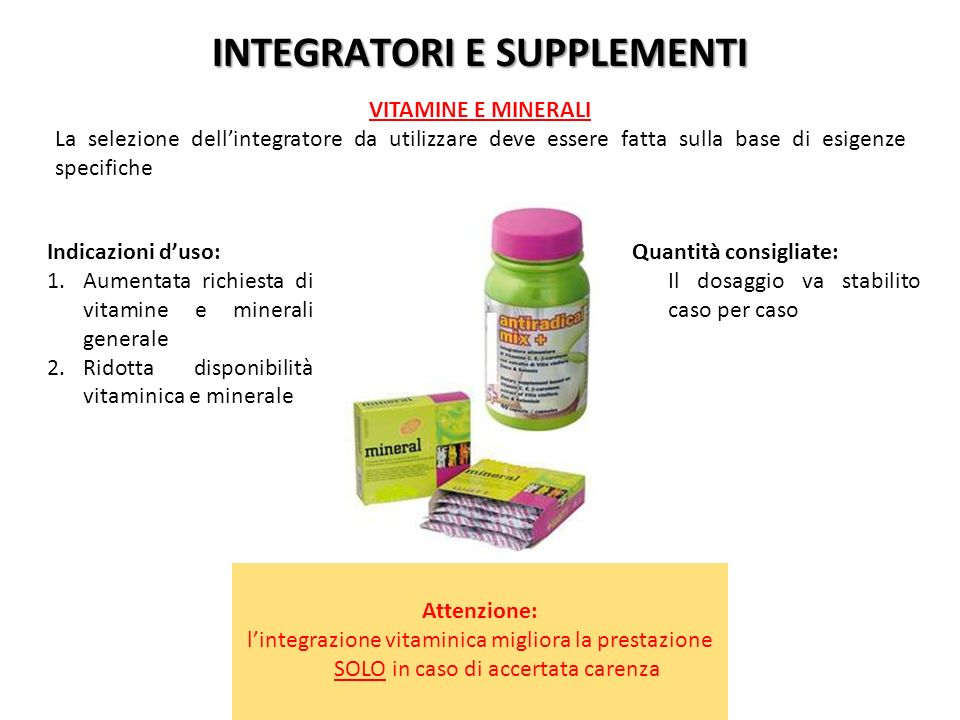 INTEGRATORI E SUPPLEMENTI