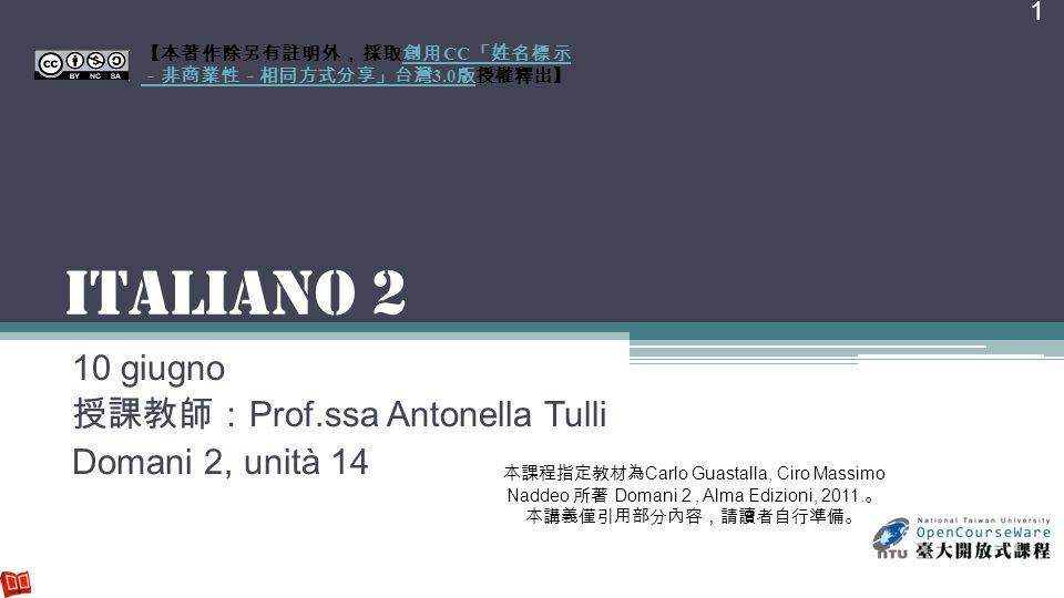 10 giugno 授課教師:Prof.ssa Antonella Tulli Domani 2, unità 14