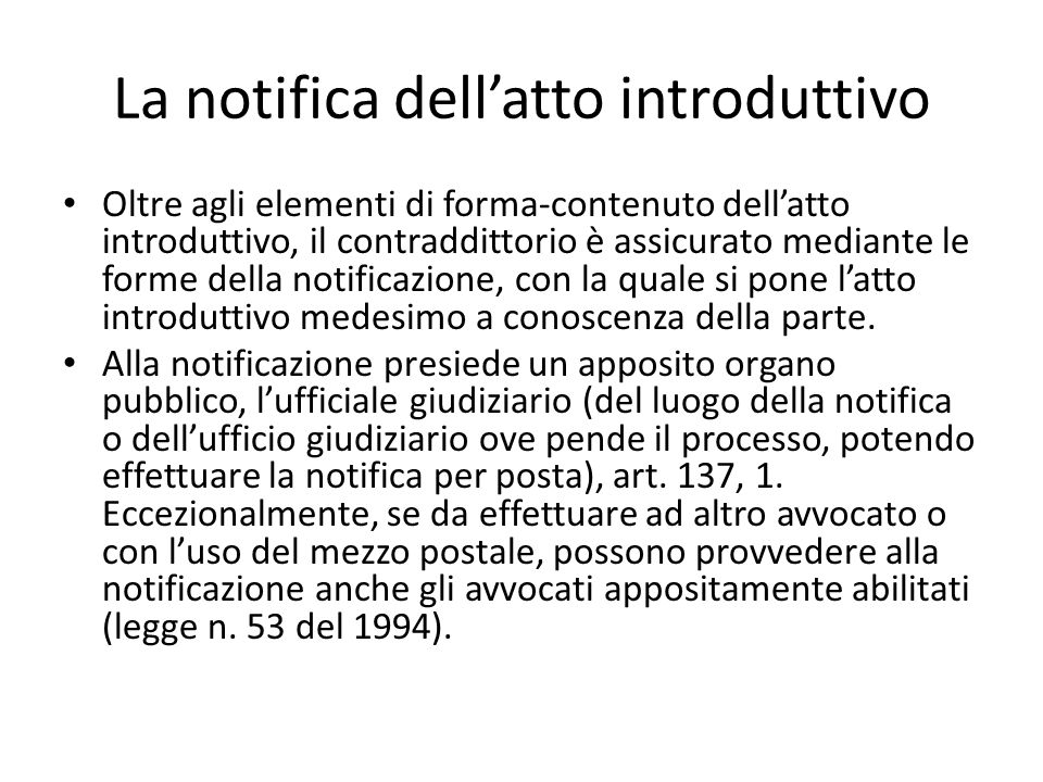 La notifica dell'atto introduttivo