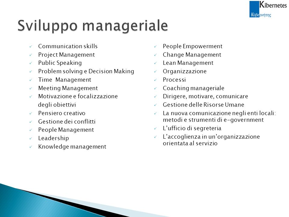 Sviluppo manageriale Communication skills People Empowerment