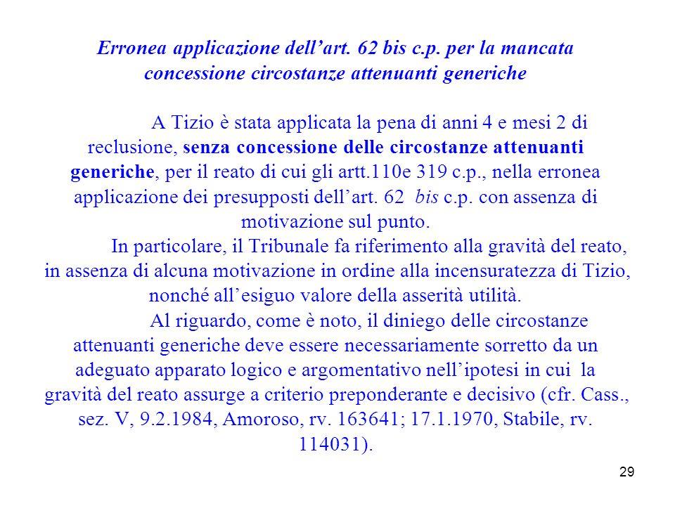 Erronea applicazione dell'art. 62 bis c. p