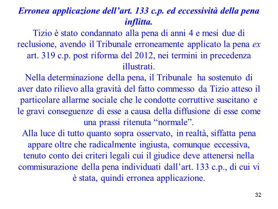 Erronea applicazione dell'art. 133 c. p