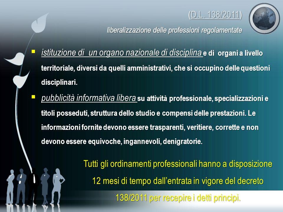 (D.L. 138/2011) liberalizzazione delle professioni regolamentate