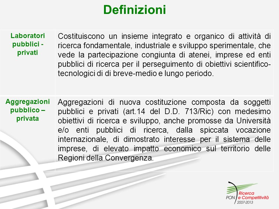 Aggregazioni pubblico –privata
