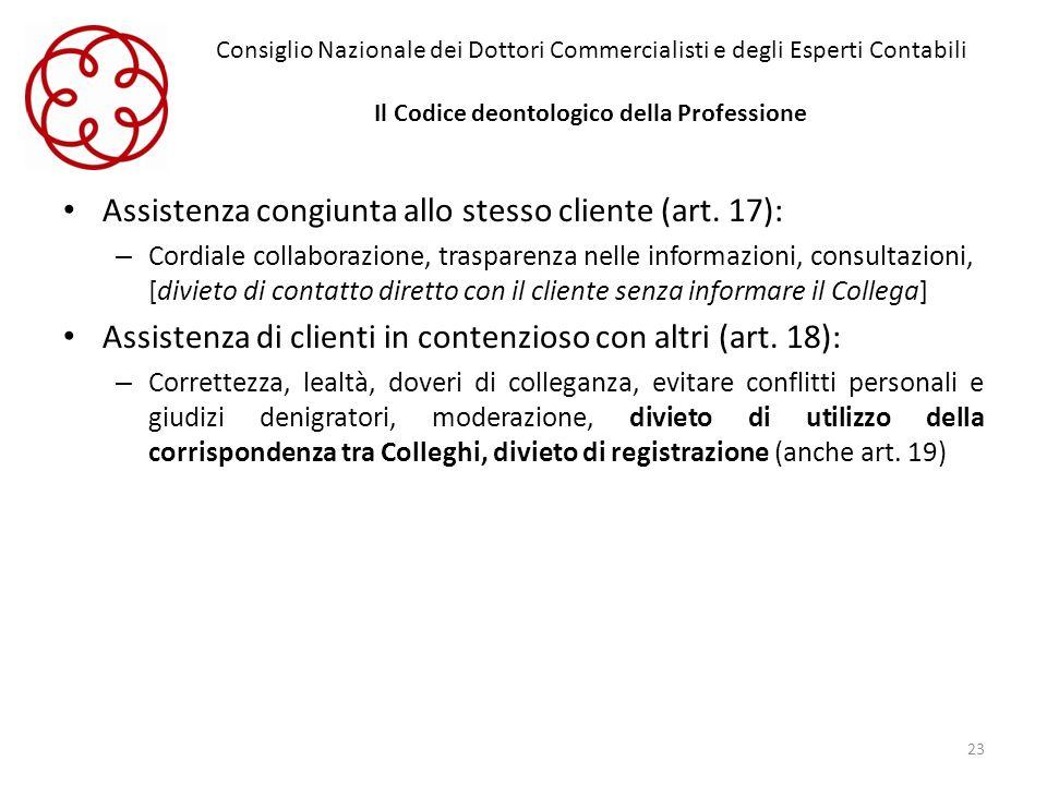 Assistenza congiunta allo stesso cliente (art. 17):