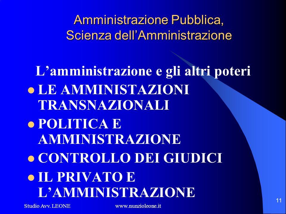 Amministrazione Pubblica, Scienza dell'Amministrazione