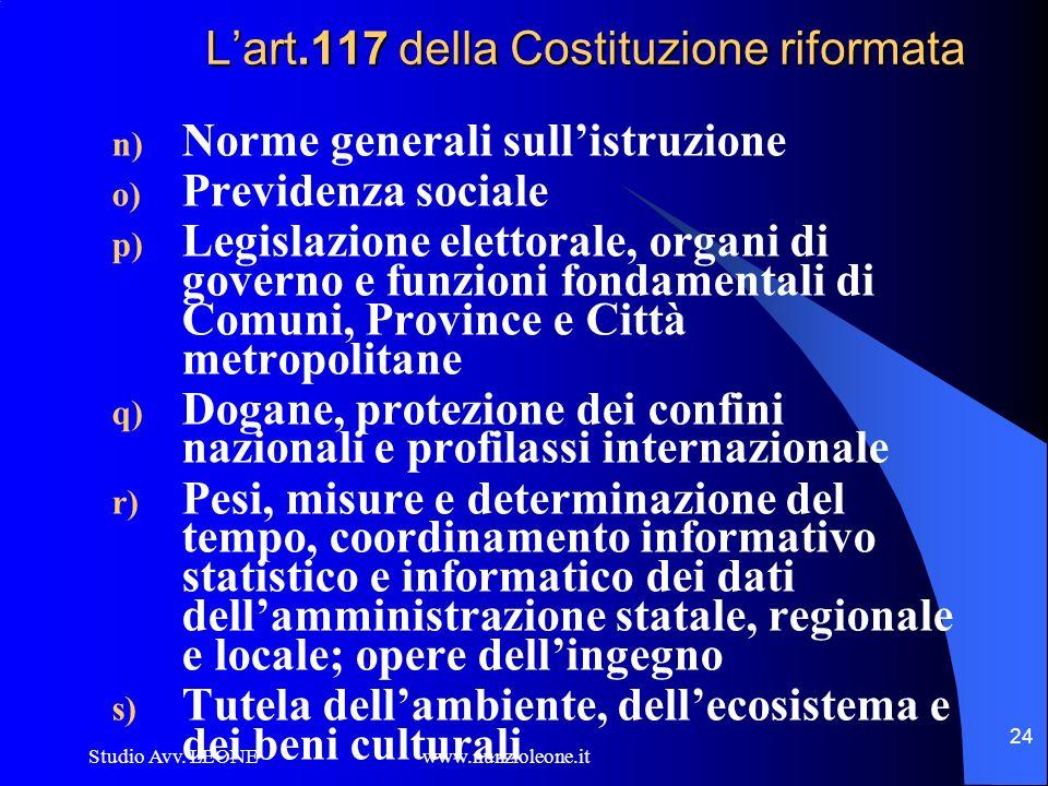 L'art.117 della Costituzione riformata