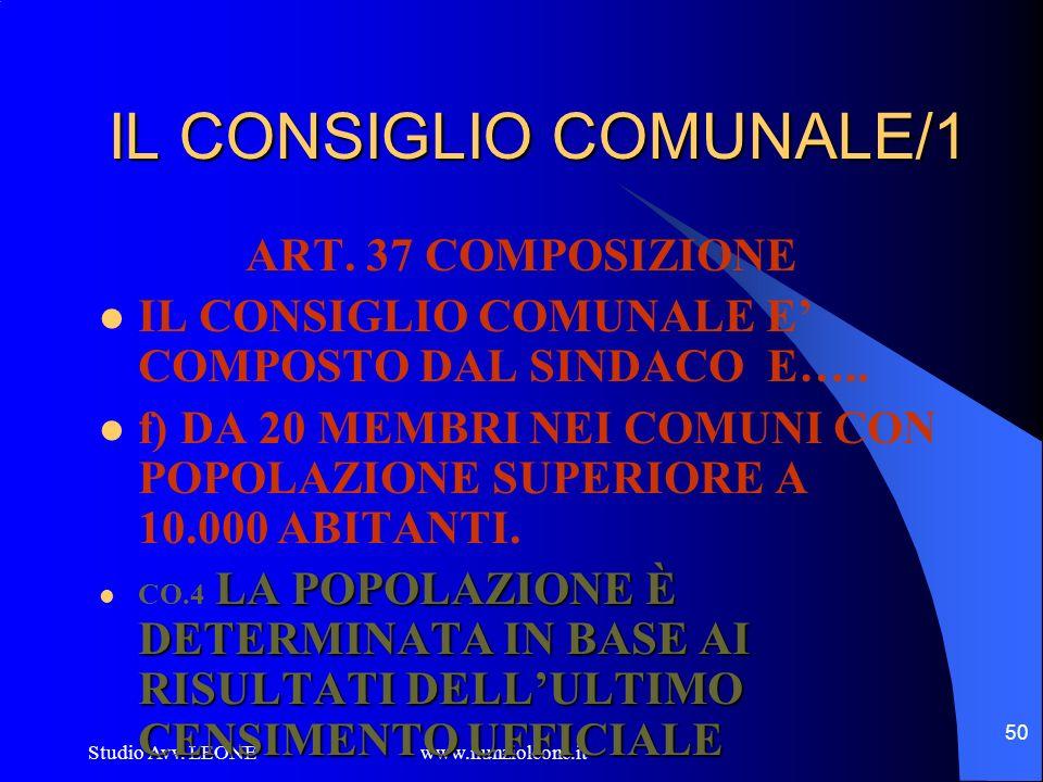 IL CONSIGLIO COMUNALE/1