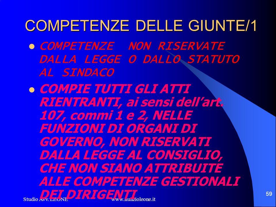 COMPETENZE DELLE GIUNTE/1