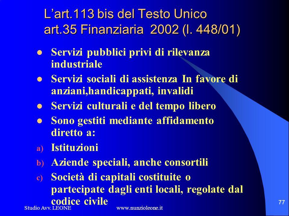 L'art.113 bis del Testo Unico art.35 Finanziaria 2002 (l. 448/01)