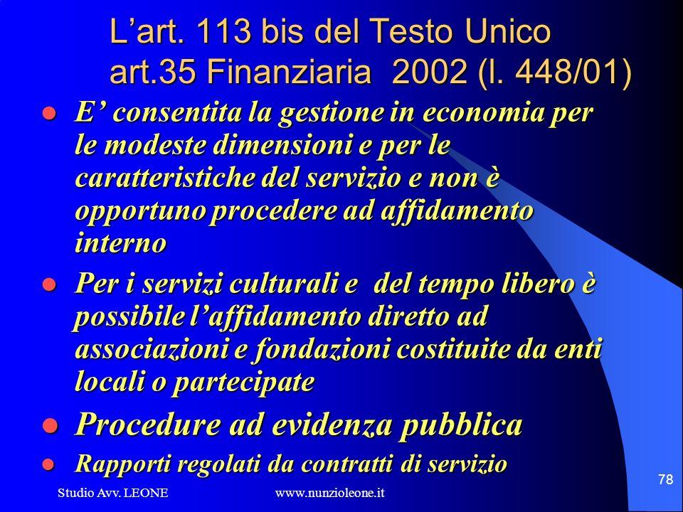 L'art. 113 bis del Testo Unico art.35 Finanziaria 2002 (l. 448/01)