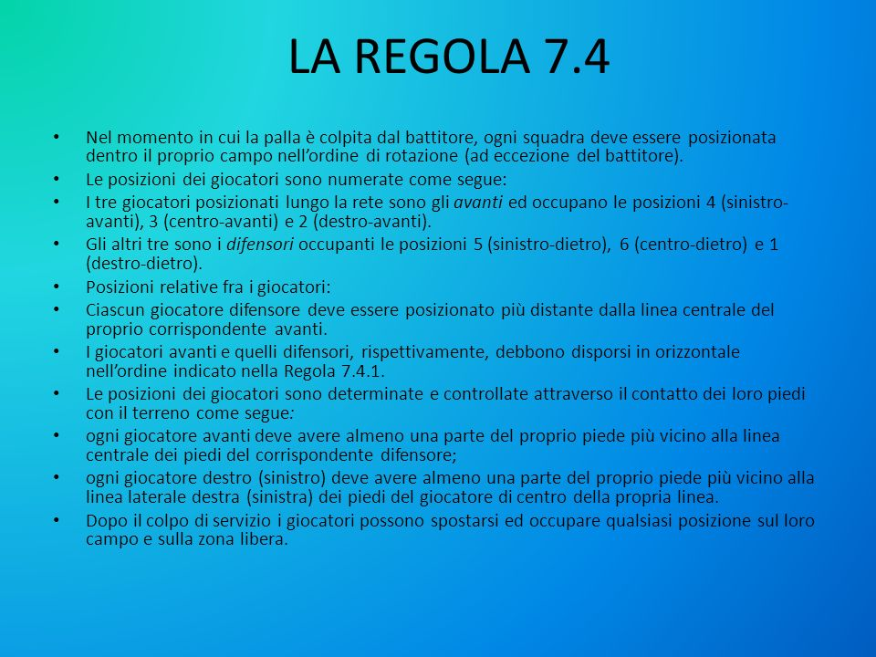 LA REGOLA 7.4