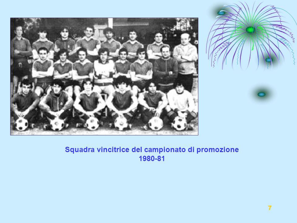 Squadra vincitrice del campionato di promozione 1980-81
