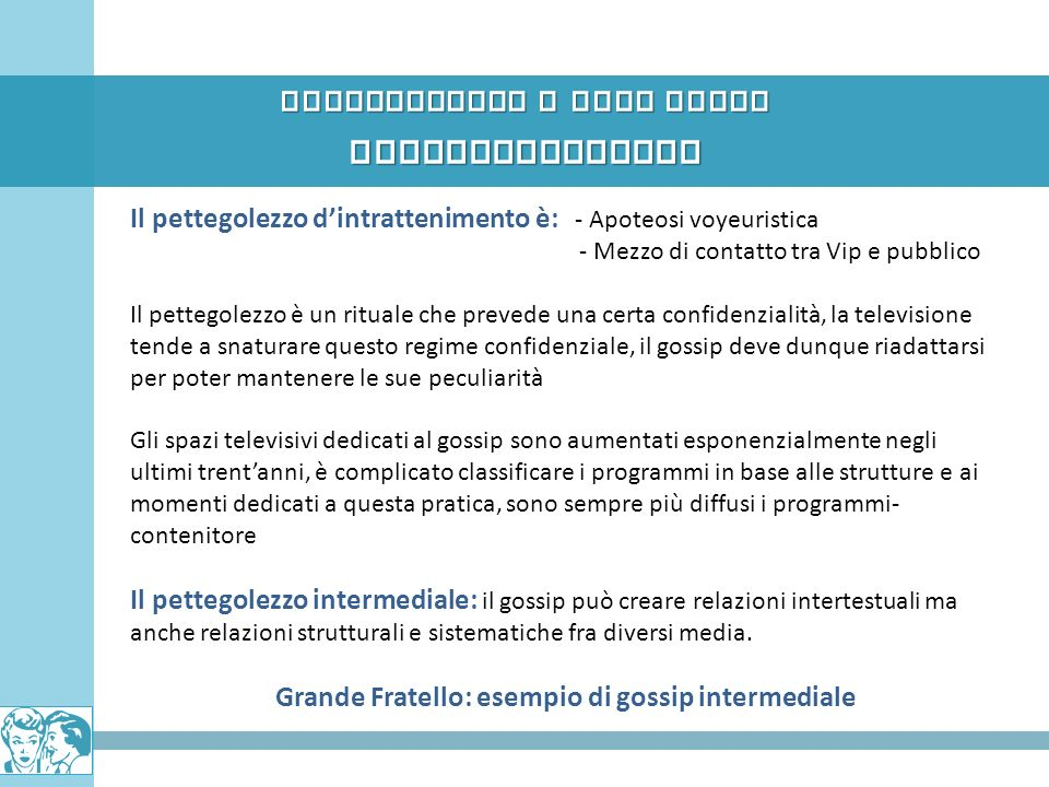 INTRATTENIMENTO Pettegolezzo e News Media