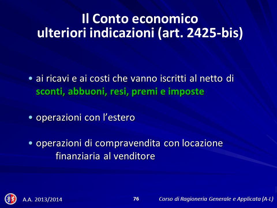 ulteriori indicazioni (art. 2425-bis)
