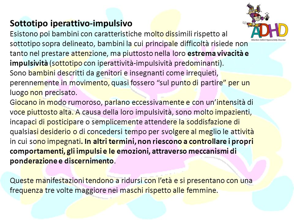 Sottotipo iperattivo-impulsivo