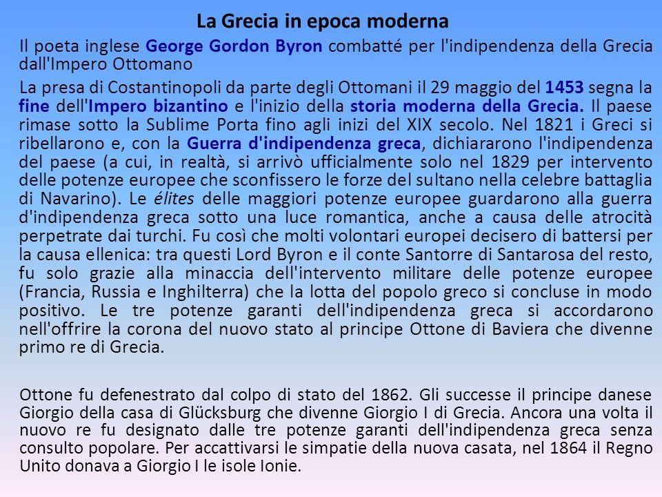 La Grecia in epoca moderna