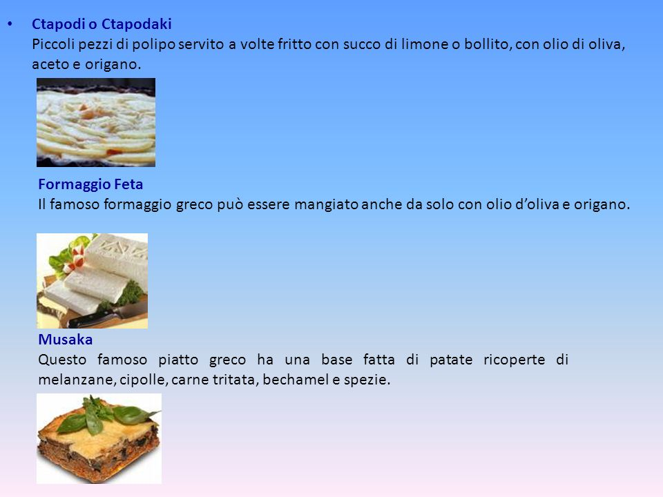 Ctapodi o Ctapodaki Piccoli pezzi di polipo servito a volte fritto con succo di limone o bollito, con olio di oliva, aceto e origano.